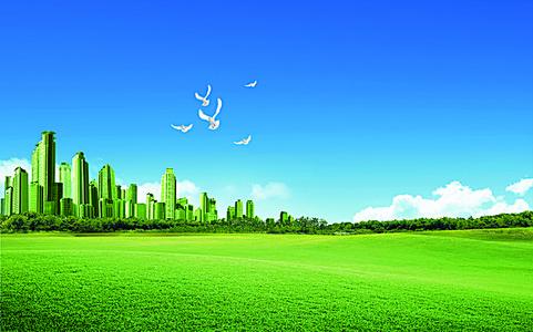 雄安印发大气污染治理方案
